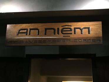 an-neim