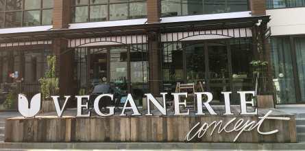 veganerie-2